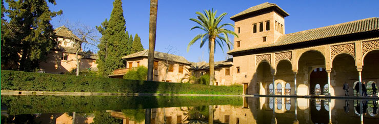 Host Family and Hotel Accommodation in Granada - © VRD